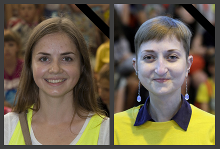 Photos Iryna et Vasilisa