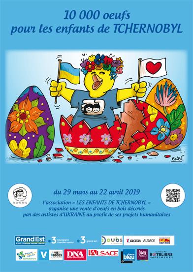 Affiche 2019 de l'opération 10000 oeufs