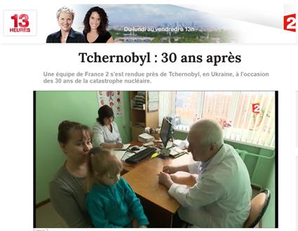 Lien vers le Journal de 13 h de France 2 du 25 avril 2016
