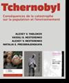 Couverture du rapport Tchernobyl : Conséquences de la catastrophe sur la population et l'environnement