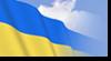 Logo de l'Ambassade d'Ukraine en France