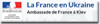 Logo de l'Ambassade de France en Ukraine