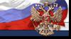 Logo de l'Ambassade de Fédération de Russie en France