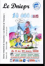 Couverture du Днепр N°45 - февраль 2008
