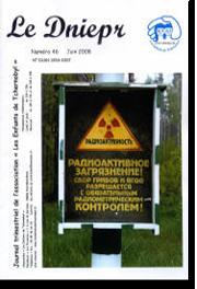 Couverture du Днепр N°46 - июнь 2008