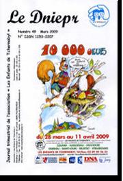 Couverture du Днепр N°49 - Марс 2009