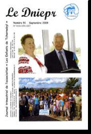 Couverture du Днепр N°51 - сентябрь 2009