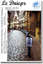 Couverture du Днепр N°54 - июнь 2010