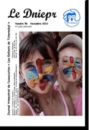 Couverture du Днепр N°56 - ноябрь 2010