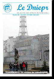 Couverture du Днепр N°58 - июнь 2011