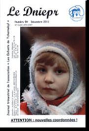 Couverture du Днепр N°59 - декабрь 2011
