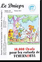 Couverture du Днепр N°60 - февраль 2012
