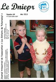 Couverture du Днепр N°64 - июнь 2013