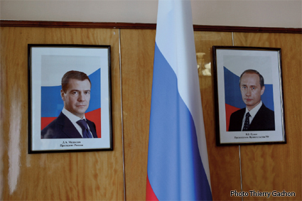 Photo du bureau de la mairie de Novozybkov.