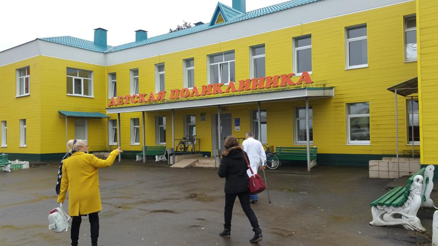 Photos Hopital Novozybkov