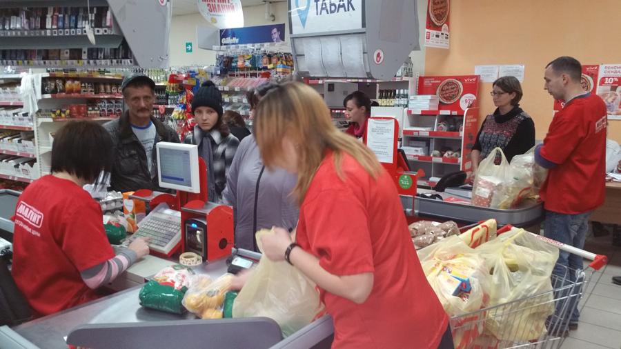 Photos Mission Novozybkov - Megamarket