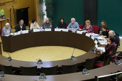 Photo du Conseil d'administration