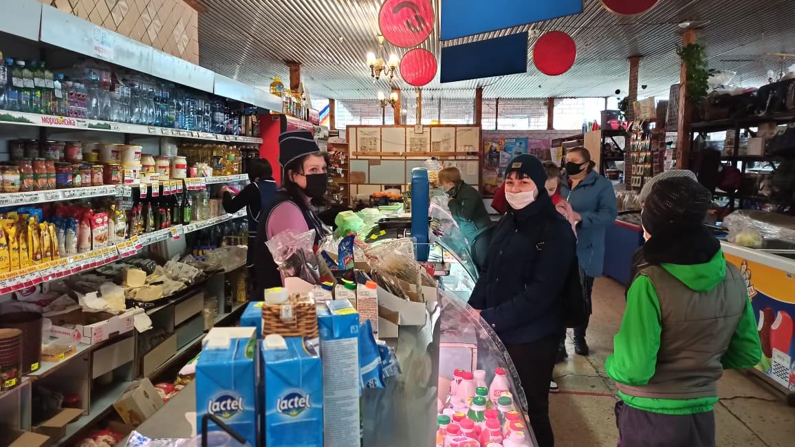 Photo de l'aide alimentaire en Ukraine 2021