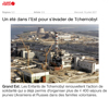 Lien vers l'article de Ouest France du 19 juillet 2017 : n été dans l'Est pour s'évader de Tchernobyl