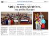 Lien vers l'article de presse des DNA du 07 août 2019 : Après les petits ukrainiens, les petits russes